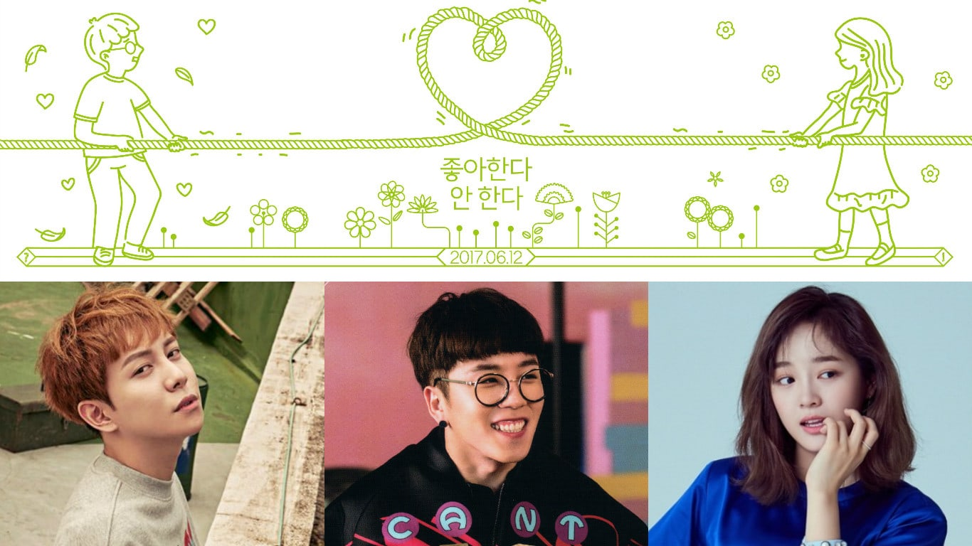 Block Bs Taeil Teases New Single Album Featuring gugudans Kim Sejeong And Produced By Park Kyung