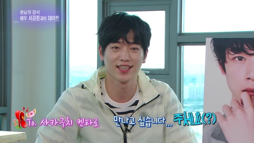 Even Seo Kang Joon Says He Thought His Japanese Actor Doppelganger Was Actually Him