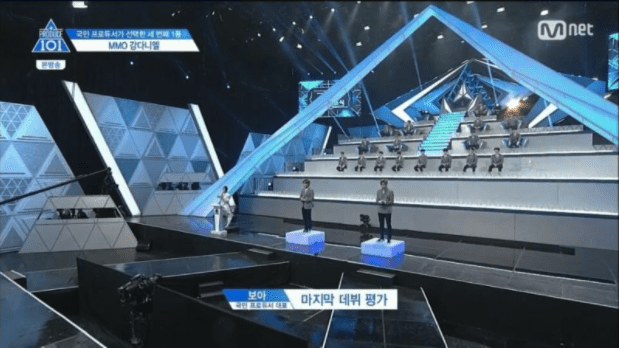 "Here Are The Top 20 Trainees Left In ""Produce 101 Season 2"" After Latest Eliminations"