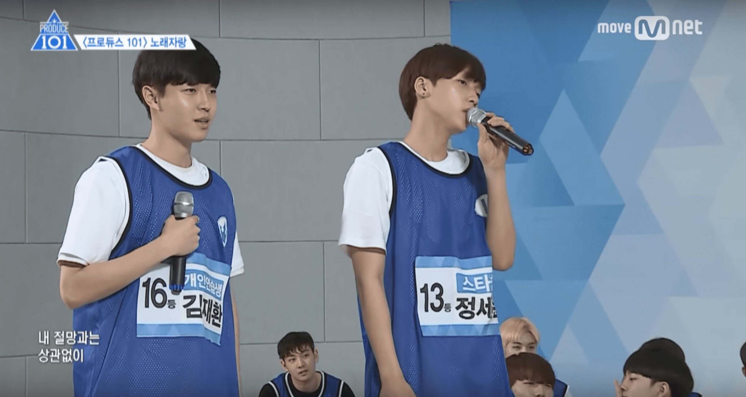 """Watch: """"Produce 101 Season 2"""" Trainees Make Each Other Laugh And Cry During Informal Karaoke Session"""