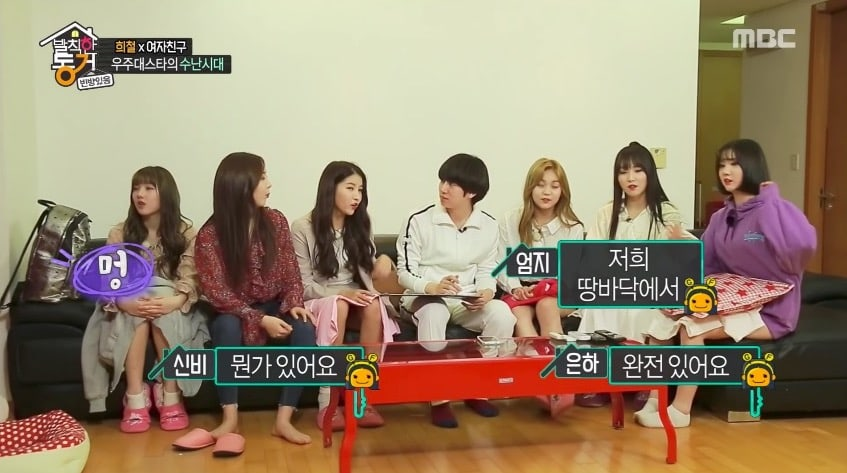Kim Heechul Is Taken Aback By Having To Share Living Space With Hyperactive GFRIEND Members