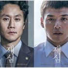 "Review: ""New Trial,"" Starring Kang Ha Neul And Jung Woo"