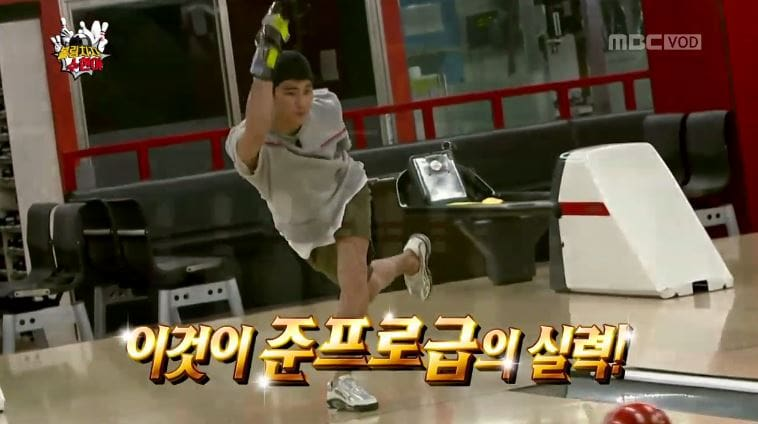 """Kim Soo Hyun Proves His Bowling Skills On """"Infinite Challenge"""" And Explains Why He Likes The Sport"""
