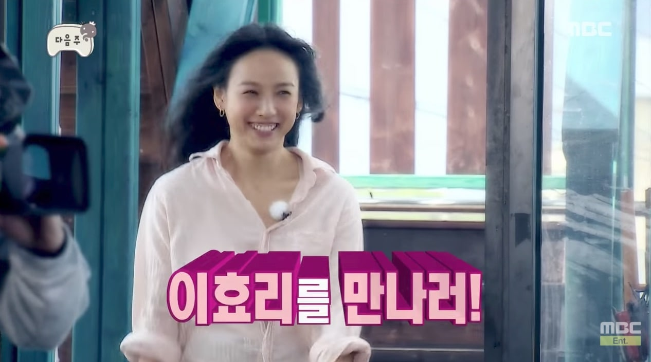 Watch: Lee Hyori Returns With Promises Of Big Laughs In Preview For Infinite Challenge