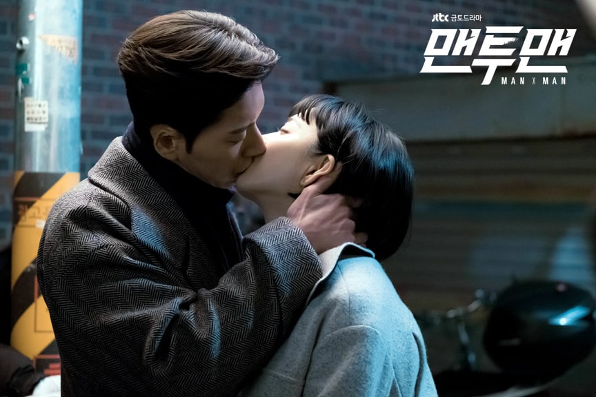 "Park Hae Jin Talks About Feeling Shy While Filming Kiss Scenes With Kim Min Jung For ""Man To Man"""