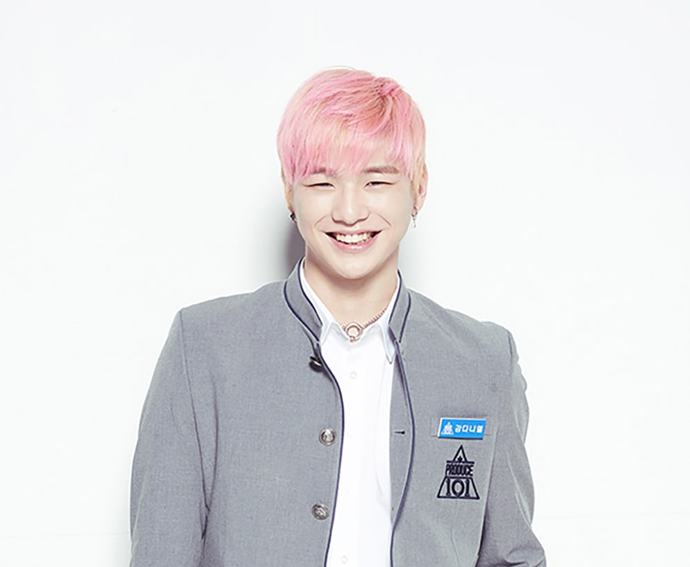 """Kang Daniel Of """"Produce 101 Season 2"""" Spotted Supporting Comfort Women"""