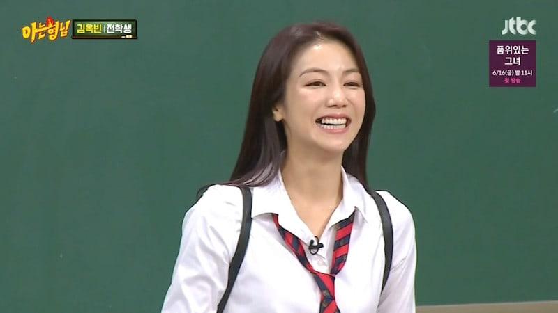 Kim Ok Bin Responds To Netizen Questions About Her Missing Teeth