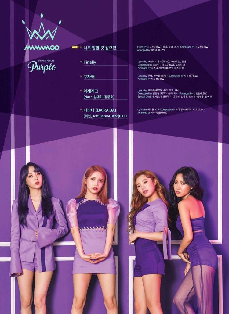 Update Mamamoo Shares Track List For Mini Album Purple Soompi