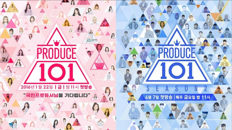 "Mnet Responds To Reports Of Having A 3rd Season Of ""Produce 101"""