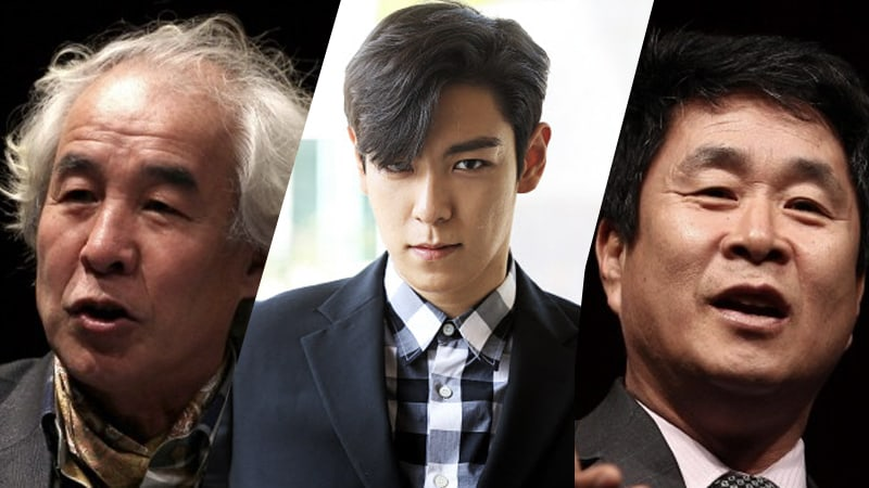 Netizens Demand Equal Punishment As More Celebrities Are Accused Of Marijuana Use
