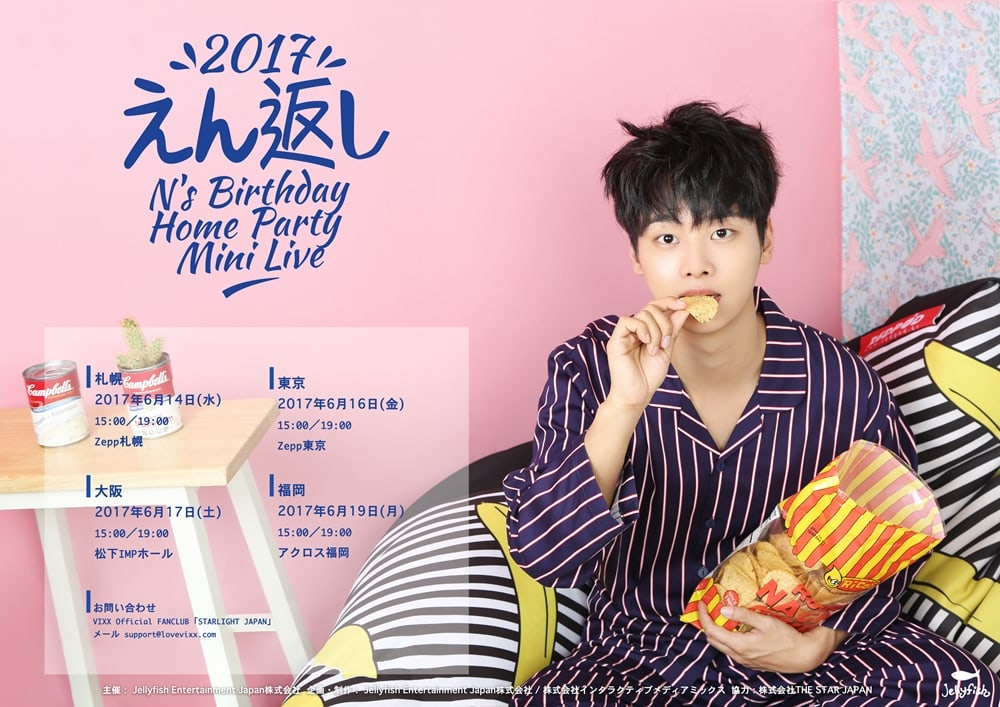 VIXX's N To Donate Proceeds From Homemade Candle Sales At Japanese Fan Meeting