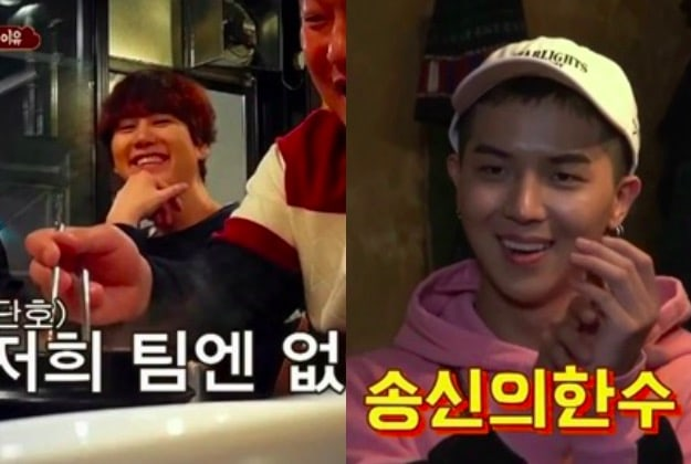 Kyuhyun And Song Mino Go Into Survival Mode When Asked About Other Funny Members In Their Groups
