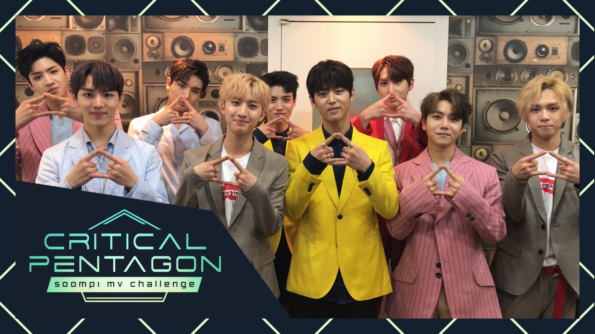 "Exclusive: Bask In PENTAGON's Beauty Through Our ""CRITICAL PENTAGON"" MV Streaming Event"
