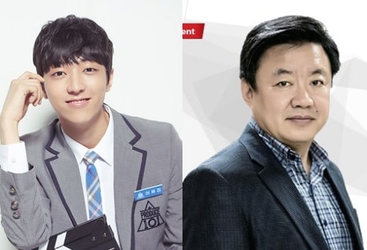 """Former """"Produce 101 Season 2"""" Trainee Lee Yoo Jin Revealed To Be Son Of Actor Lee Hyo Jung"""