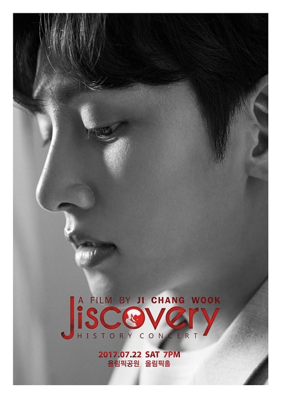Ji Chang Wook To Celebrate 10th Debut Anniversary With Fans At Concert Before Enlistment