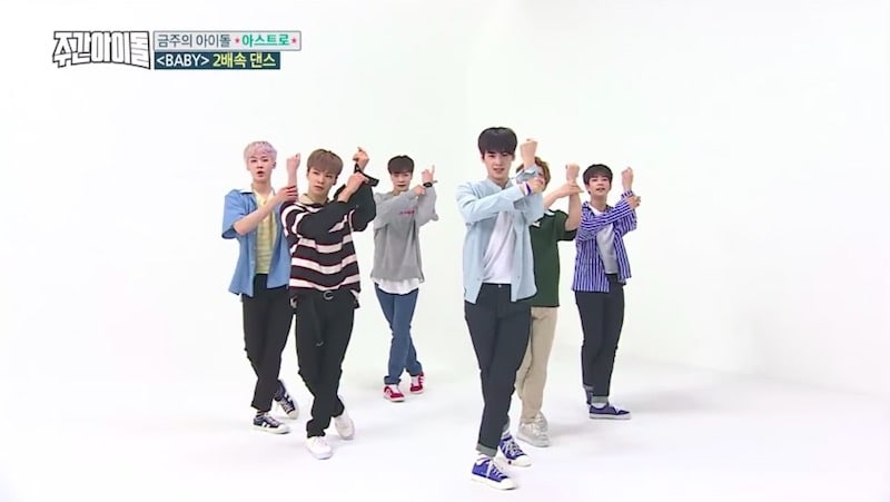 "Watch: ASTRO Takes On ""Baby"" Choreography At Double Speed On ""Weekly Idol"""