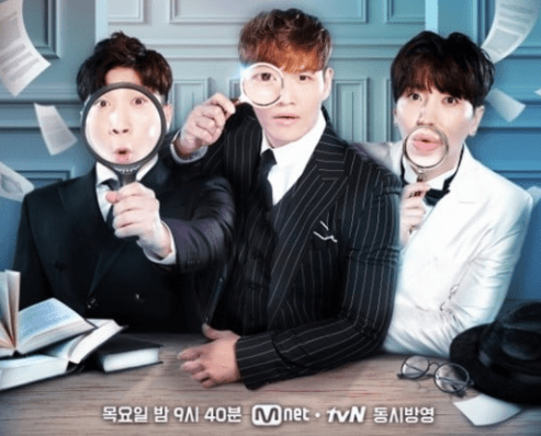 "Mnet's ""I Can See Your Voice"" Is Confirmed To Return With Season 5"