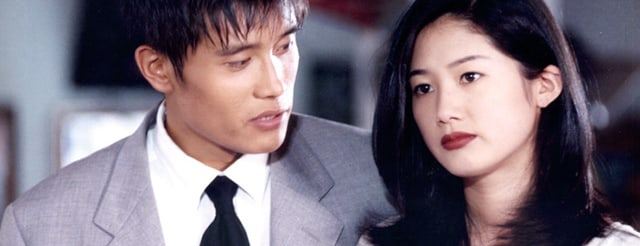 QUIZ: Which 90s K-Drama Should You Watch?