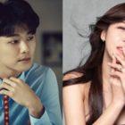 CNBLUE's Kang Min Hyuk Confirmed To Star Alongside Ha Ji Won In New Medical Drama