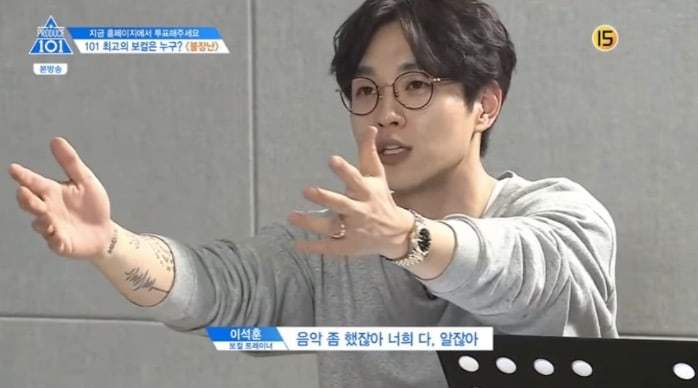 """Produce 101 Season 2"" Vocal Trainer Lee Seok Hoon Shares What He Learned From The Trainees On The Show"