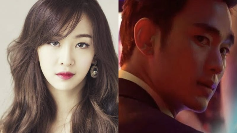 "Dasom To Cameo In Kim Soo Hyun's Film ""Real"""