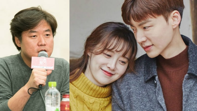 """PD Na Young Suk Shares Update For 2nd Season Of """"Newlywed Diary"""""""