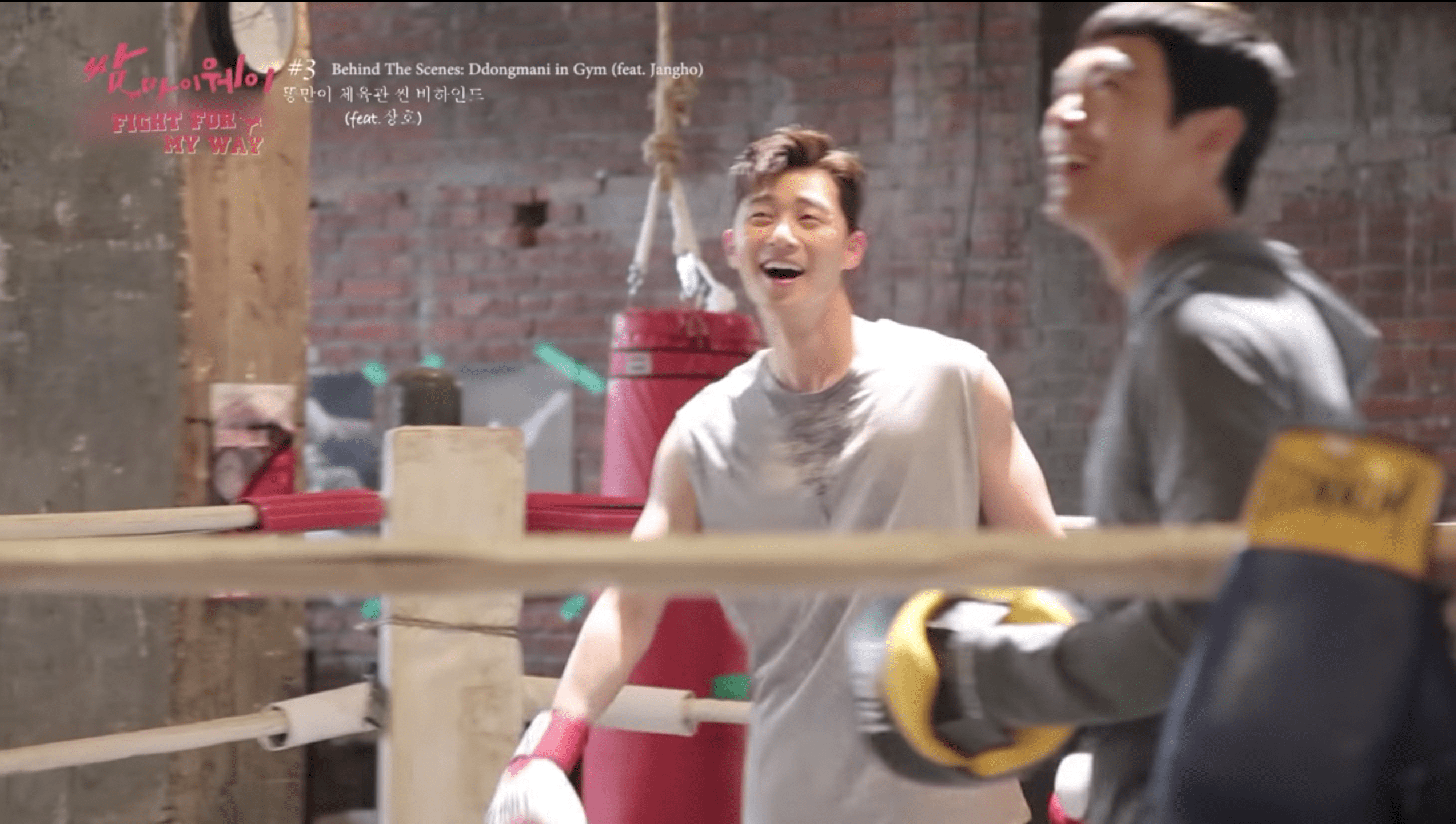 """Watch: Park Seo Joon Brushes Up On His Fighting Skills In """"Fight My Way"""" Making Video"""