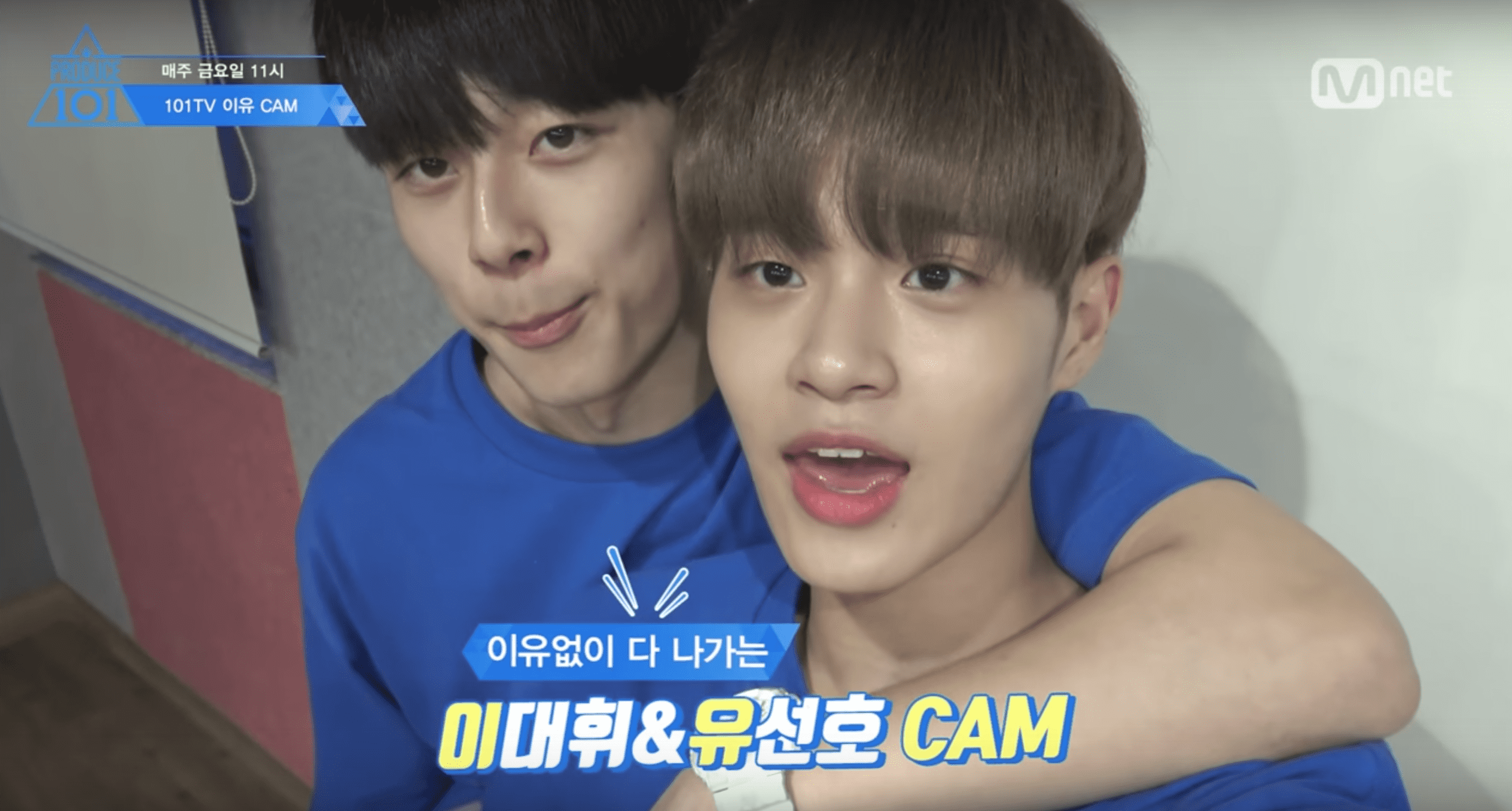 "Watch: Lee Dae Hwi And Yoo Seon Ho Get Up Close And Personal With The Other Trainees In ""Produce 101 Season 2"" Self-Cam Video"