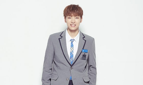 "Lee Gun Min From ""Produce 101 Season 2"" Adorably Talks About His Lack Of Screen Time On The Show"