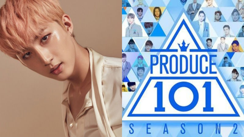 "PENTAGON's Hui Receives Multiple Love Calls After Releasing ""Never"" On ""Produce 101 Season 2"""