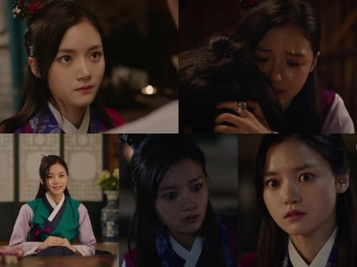 "Actress Go Bo Gyeol From ""Goblin"" Makes Impactful Entrance On ""Queen For 7 Days"""