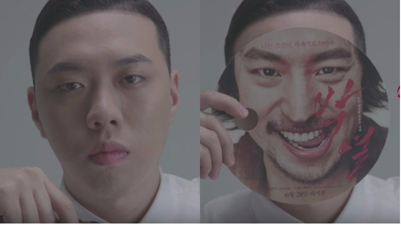 """Watch: BewhY Hilariously Pretends To Be Lee Je Hoon In 2 New Teasers For """"Scar"""""""