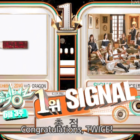"""Watch: TWICE Takes 12th Win For """"SIGNAL"""" On """"Music Bank,"""" Performances By SEVENTEEN, NCT 127, And More!"""