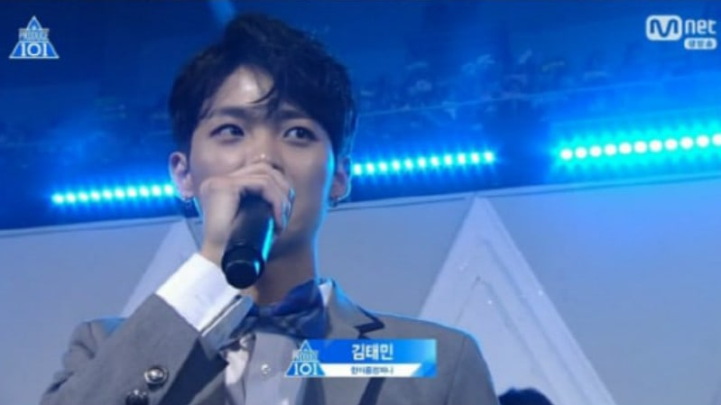 """Former """"Produce 101 Season 2"""" Trainee Kim Tae Min Apologizes For Sudden Departure From Show"""