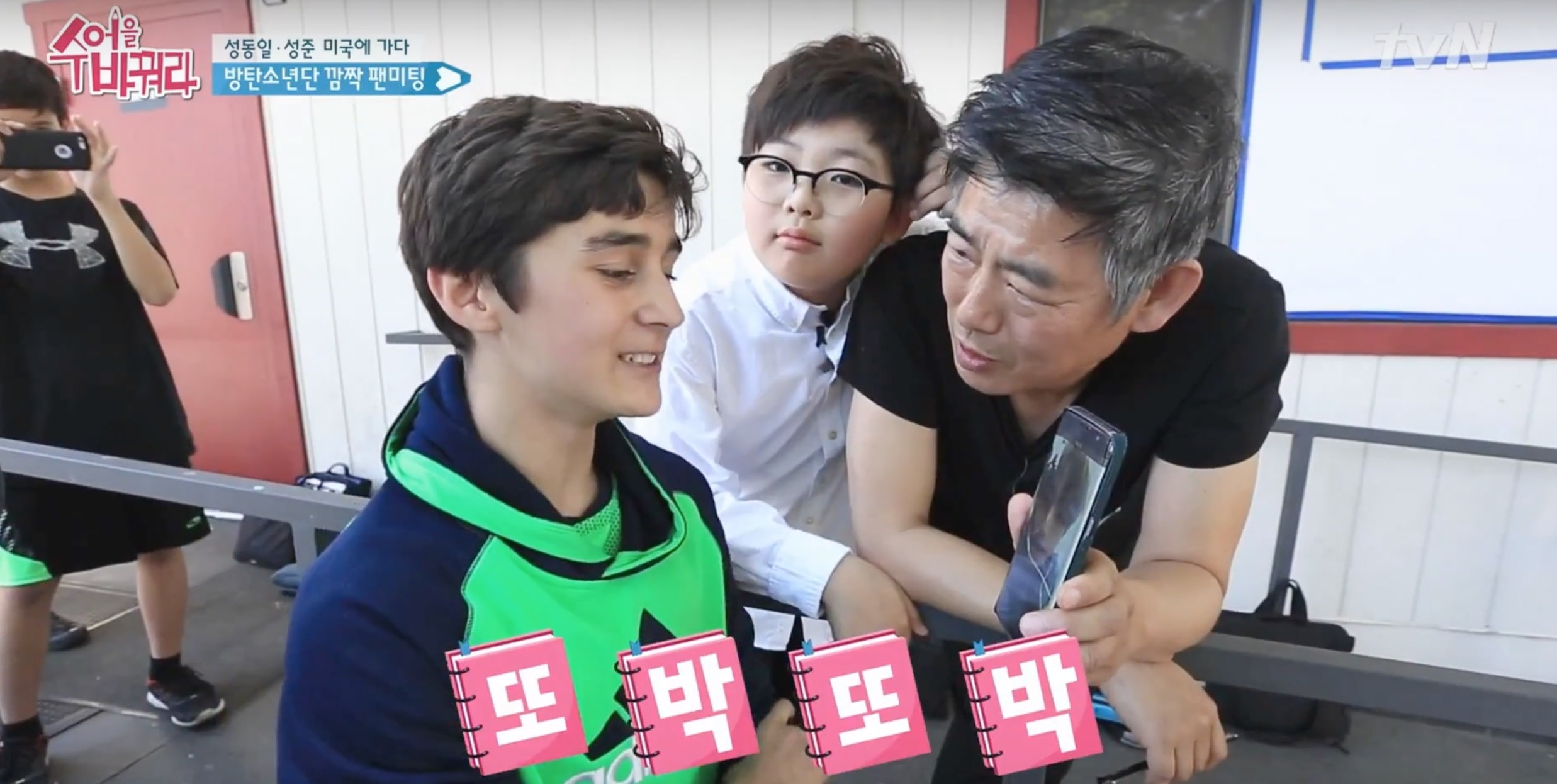 Sung Dong Il Video Calls BTS's V For A Fan And Mentions Connections With EXO's D.O.
