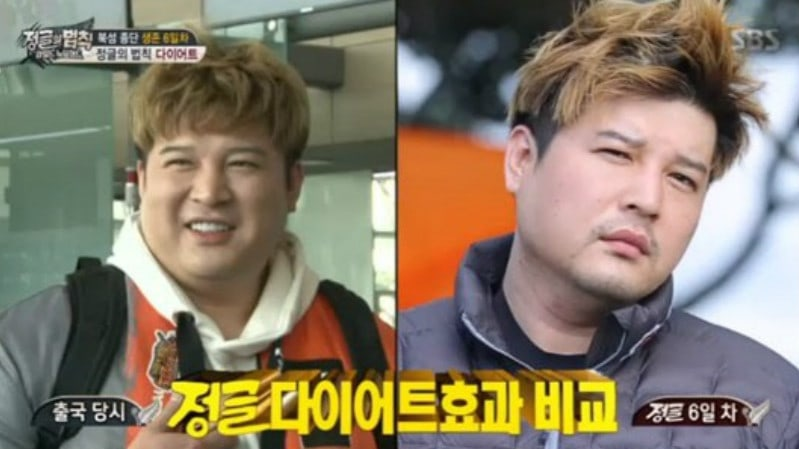"""Super Junior's Shindong Looks Noticeably Slimmer While Filming """"Law Of The Jungle"""""""
