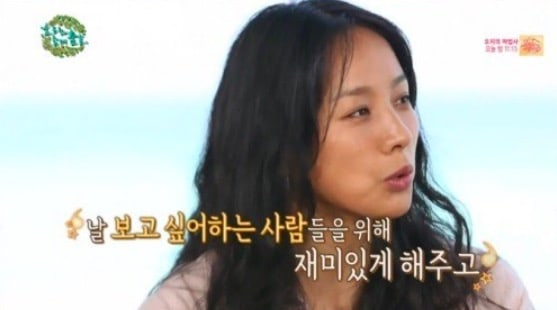 Lee Hyori Reveals Why She Decided To Appear On Variety Shows Again
