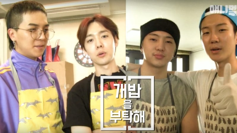 """Watch: WINNER Shows Their Love Of Animals And Introduces Their Pets On """"Animal Farm"""""""