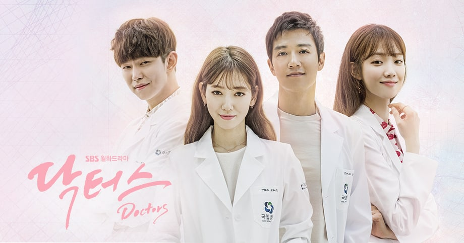 """""""Doctors"""" Cast Members Prove That They Are Still Close As Ever Through Reunion Photos"""