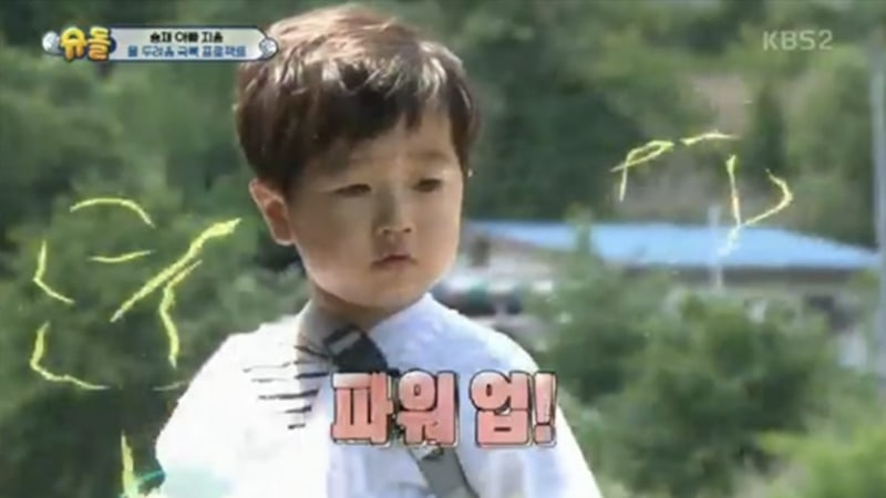 Seungjae Overcomes His Fear Of Water With The Help Of Father Go Ji Yong