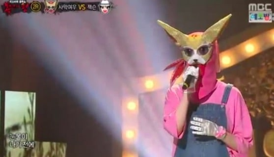 """Former Audition Show Star Wows With Seasoned Vocals On """"King Of Masked Singer"""""""