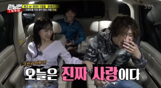Jung Hye Sung Confesses That Lee Kwang Soo Is Her Ideal Type In Latest Running Man Episode