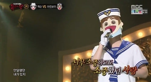 "Singer Known For His Melodious And Warm Voice Impresses On ""King Of Masked Singer"""