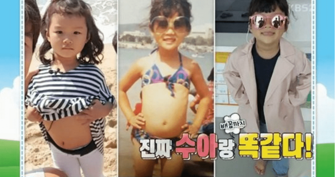 "Lee Dong Gook Recreates His Wife's Childhood Photo With Soo Ah On ""The Return Of Superman"""