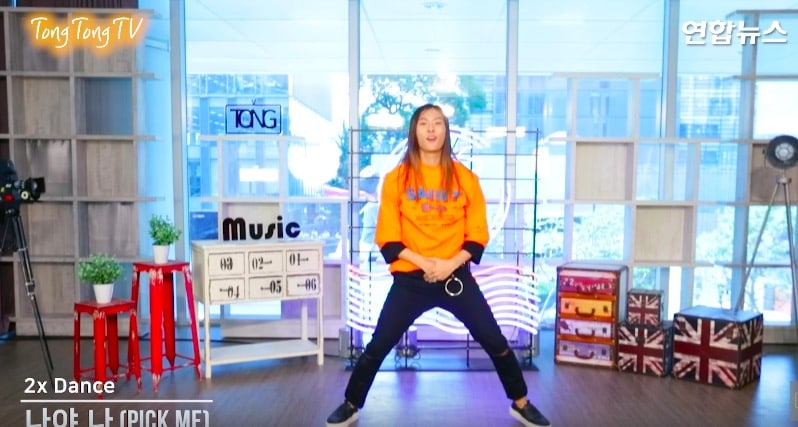 """Watch: Jang Moon Bok Takes On """"Pick Me"""" Dance At Double Speed"""