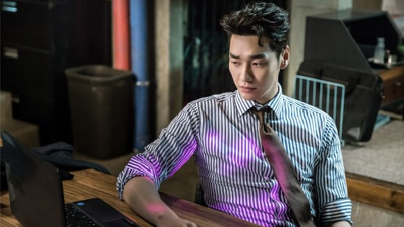 """Lookout"" To Reveal Kim Young Kwang's Character's Shocking Past"