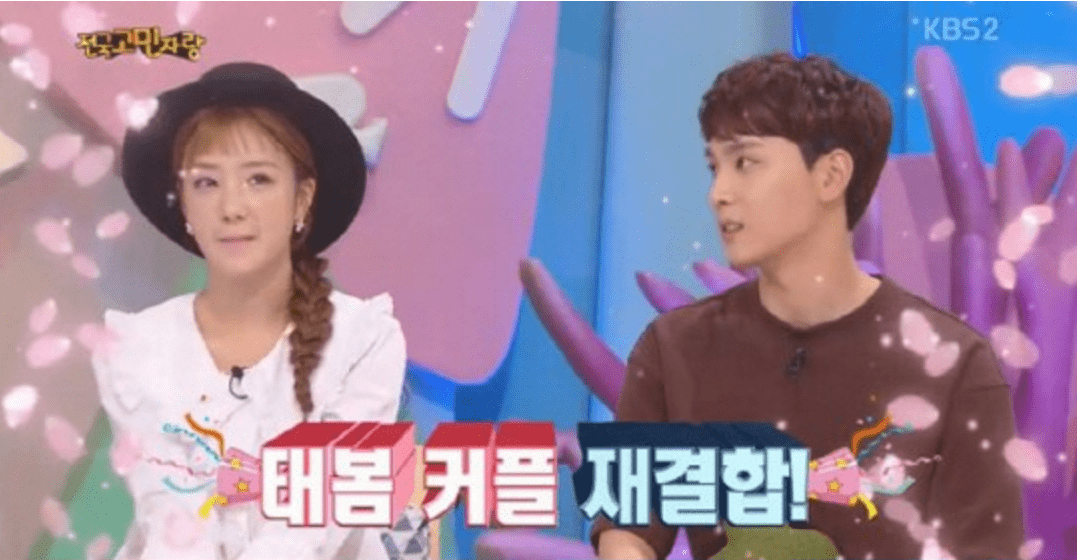 Apinks Bomi And Choi Tae Joon Reunite On Hello Counselor