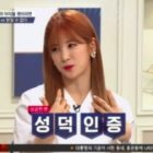 Apink's Chorong Talks About Being A Huge Fan Of Rain