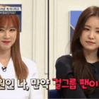 Apink's Park Chorong And Son Naeun Talk About The Two Extremes Of Fan Culture