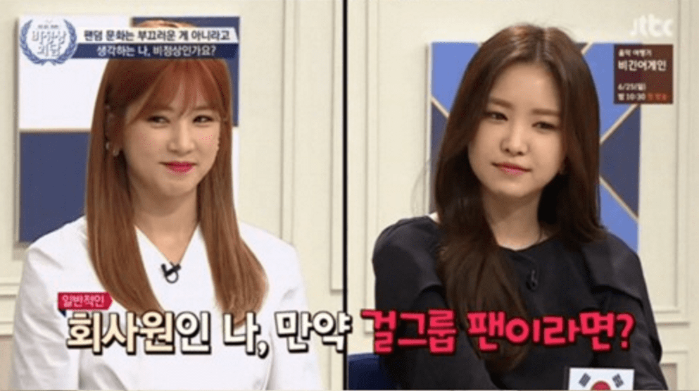 Apinks Park Chorong And Son Naeun Talk About The Two Extremes Of Fan Culture